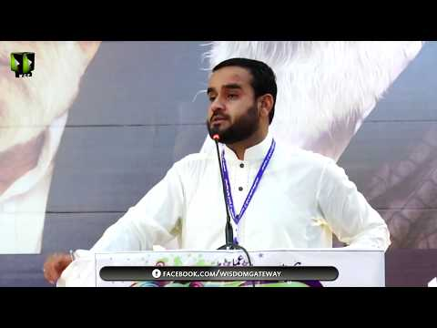 [Wilayat-e-Haq Convention 2018] Speech: Br. Fazal Hussain | Shab-e-Shohada | Asgharia Org. Pak - Sindhi