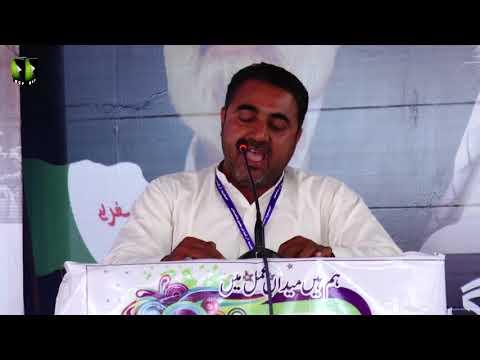 [Wilayat-e-Haq Convention 2018] Manqabat: Dr. Mashooq Ali | Asgharia Org. Pak - Sindhi