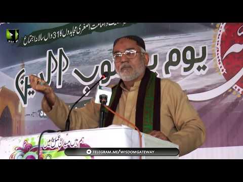 [Wilayat-e-Haq Convention 2018] یوم یعسوب الدین |Speech: Janab Ikhlaq Ahmed Ikhlaq |Asgharia Org. Pak -Urdu
