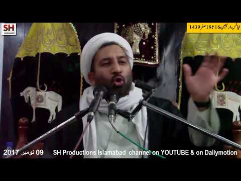 Majalis Arbaeen 1439 Hijari 9th Nov 17 By Allama Sakhawat Ali Qumi at Bargah Yadgar Hussain Rawalpindi - Urdu