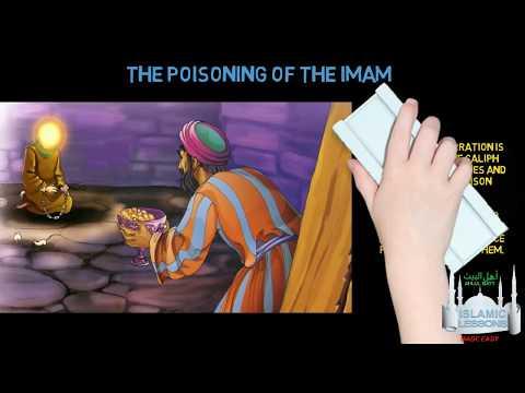 THE HOLY IMAM SERIES - Imam Musa al Kadhim (as)- The 7th Imam - English