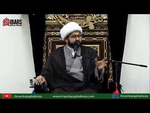 1st Rajab 1439 Hijari Wiladat Hazrat Imam Muhammad Baqir a.s By Allama Sajid Vakil at ImamBargah Ali Raza Sharjah - Urdu