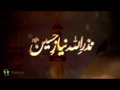[Manqabat] Nazar-e-Allah Niyaaz-e-Hussain (as)   Syed Ali Deep Rizvi   1439/2018 - Urdu