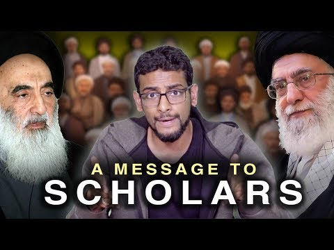 A Message to the Scholars   The Eternal words of Imam Husayn (A) to the Ulama   BACKFIRE   English