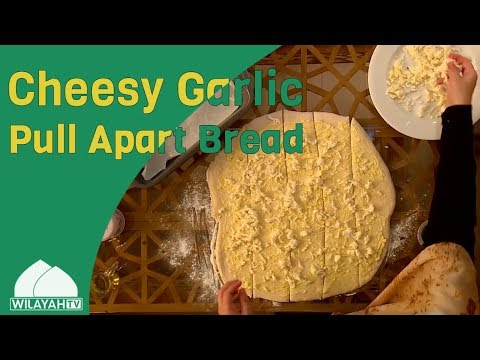 Cooking Recip - Cheesy Garlic Pull Apart Bread - English
