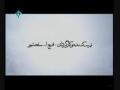 Prophet Yousef Part 5 Persian