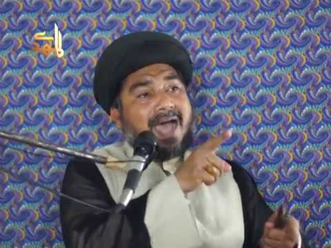 Imame Zamana  Ki Hamrahi Kese Mumkin He   H.I Naseem Haider Zaidi - Urdu