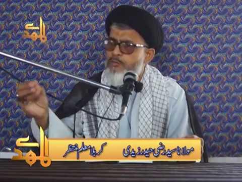 Karbala Moallim-e-Muntazir   H.I Razi Haider Zaidi - Urdu