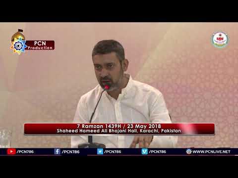 Talkshow 7th Ramzan 1439 Hijari 23rd May 2018 Topic: Gharelu Masail aur unka Hal By H I Asghar Shaheedi - Urdu