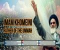 Imam Khomeini: Father of the Ummah | Farsi sub English