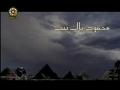 Movie - Prophet Yousef - Episode 14 - Persian sub English