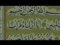 Movie - Prophet Yousef - Episode 05 - Persian sub English