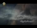 Movie - Prophet Yousef - Episode 04 - Persian sub English