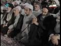 Farsi - Leader Ayatollah Khamenei Speech With Ulema of Kurdistan - May 2009