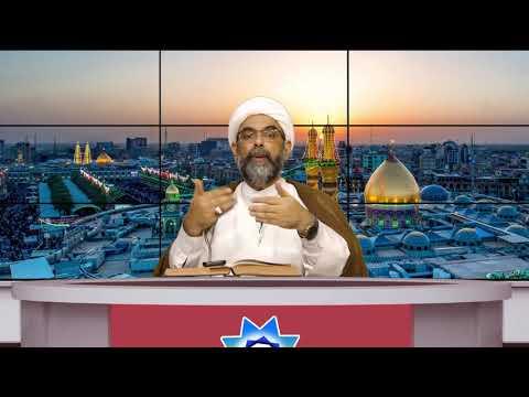 [Dars Akhlaq] Quran mai Ahdaf e ambiya - Maulana Asghar Hussain Shaheedi - Urdu