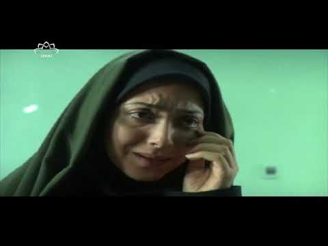 [ Irani Movie ] ٹیلی فلم : توکل - Tele Film Tawakul   SaharTv - Urdu