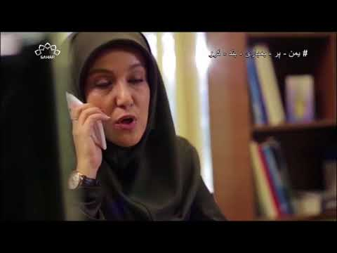 [ Drama Serial ] ایک خواب کی الٹی تعبیر - Ek Khawab Ki Ulti Tabeer Episode 02 | SaharTv - Urdu