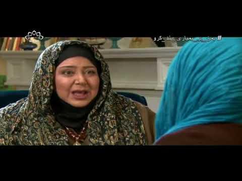 [ Irani Movie  ]  سکون کی تلاش - Tele Film Tawakul   SaharTv -Urdu