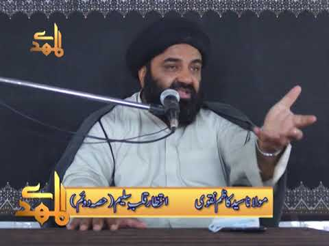 Qalb-e-Saleem   H.I Kazim Naqvi - Urdu