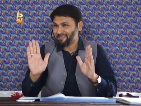 Imam Sadiq K Dor m Tashaiyon Ki Siyasi Sergarmiyan 01   Brother Zaigham Rizvi - Urdu