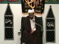 Shahadat Sayyeda Zahra (s.a) - Maulana Baig - English