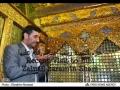 President Ahmadinejad visits Bibi Zainab (s.a) Shrine - Urdu