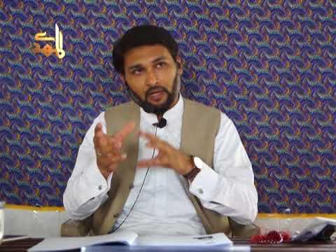 Imam Sadiq K Dor mn Tashaiyon Ki Siyasi Sergarmiyan 2   Brother Zaighum Rizvi - Urdu