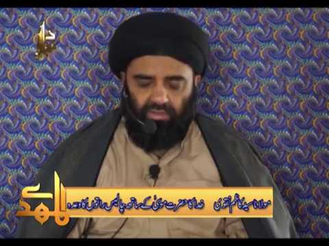 Khuda Ka Hazrat Musa Se 40 Raton Ka Wada - 01   H.I Kazim Naqvi - Urdu