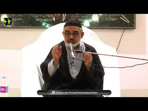 [Day 1] Topic: امامت کی امانت اور مومن کی شرائط | H.I Ali Murtaza Zaidi - Urdu