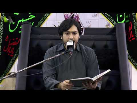 [Salaam] اے چاند کربلا کے   Br. Syed Abuzar Zaidi - Muharram 1440 - Urdu