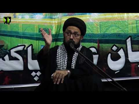 [02] Topic: کربلا اور نصرت امام کے تقاضے | H.I Sadiq Raza Taqvi | Muharram 1440 - Urdu