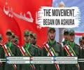 The Movement Bagan on Ashura | Leader of the Muslim Ummah | Farsi sub English