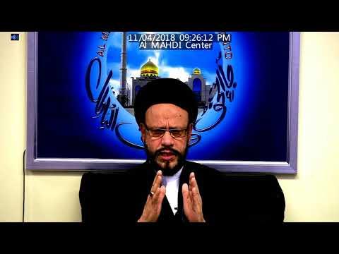 Majlis e Shahadat Imam Musa Kazim A.S Topic: By Allama Syed Mohammad Zaki Baqri - Urdu