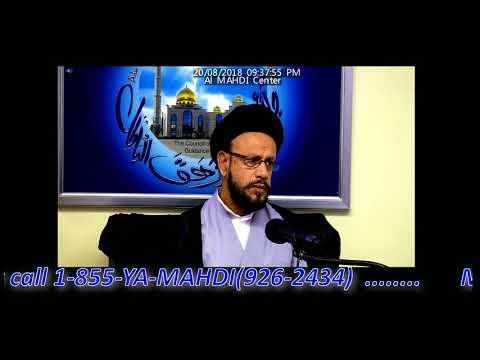 Majlis e Shahadat Hazrat Muslim A.S 2018 Topic:ولایت پذیری By Allama Syed Muhammad Zaki Baqri at Al Mahdi Urdu