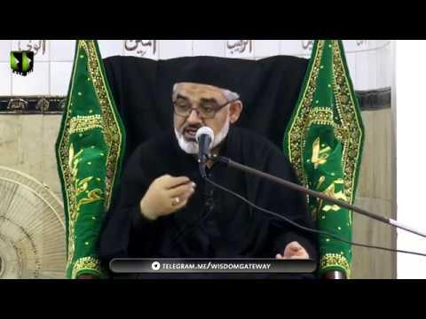 [2] Topic: معاشرے کے رسم و رواج اور نصرتِ امامِ زمانہؑ | H.I Ali Murtaza Zaidi - Urdu