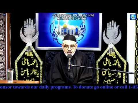 [Majlis 07]Topic:Saadat Aur Kamyabi Ahlaybait Kay Aqwal Ki Roshni May H.I Ali Murtaza Zaidi 7Rabiul Awal 1440/2018-Urdu
