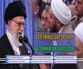 Determination for Unity VS Determination for Division | Farsi Sub English