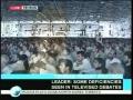 Part 2 (Must Watch) Tehran Sermon - Rehbar Syed Ali Khamenie Speech - English & Persian