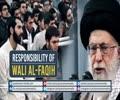 Responsibility of Wali al-Faqih   Farsi Sub English