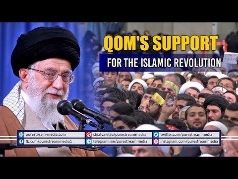 QOM\'s Support for the Islamic Revolution   Farsi Sub English