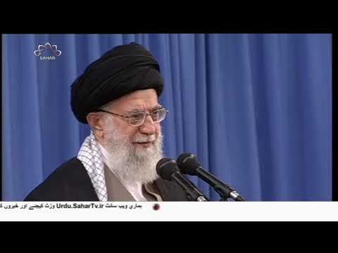[09Jan2019] قم کے عوام کی رہبر انقلاب اسلامی سے ملاقات   - Urdu