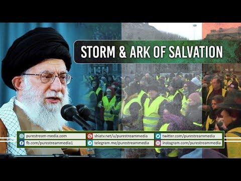 Storm & Ark of Salvation   Leader of the Islamic Revolution   Farsi Sub English
