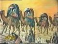 Bazaar kay manzar ko by Nazim Party - Urdu