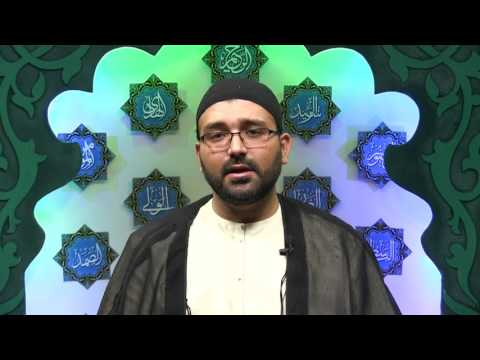 (2/7)   Short & Easy Tajweed Rules   How to correct Pronunciation for Namaz   Common errors in Namaz - urdu