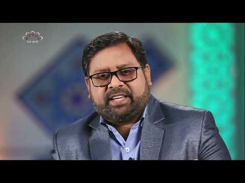 [15Feb2019] نہج البلاغہ سے متعلق خصوصی پروگرام - کلام امیرؑ - Urdu