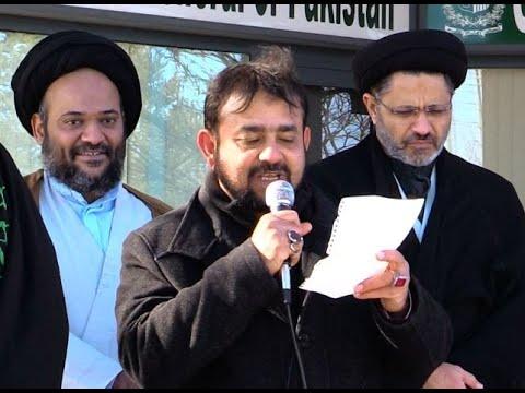 Br. Zafar Abbas Zafar - Toronto Protest Against MBS visit to Pakistan - 16Feb2019 - URDU