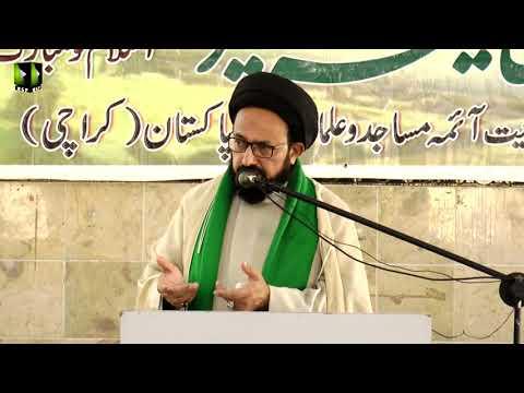 [Seminar] Seerat-e-Syeda Fatima Zehra (sa) Or Ulmaa Ka Kirdaar | H.I Sadiq Raza Taqvi - Urdu