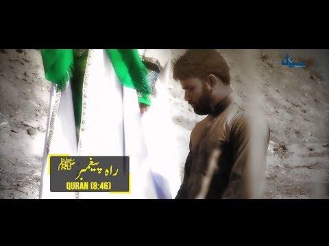Short Film Muslim Unity  |  Rasool Allah ki seerat I Hazrat Muhammad aur muslim unity - Urdu