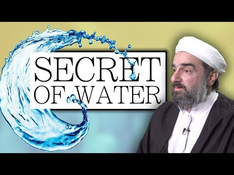 The Hidden Meaning of Water in Islamic Rituals | REFLECT | English