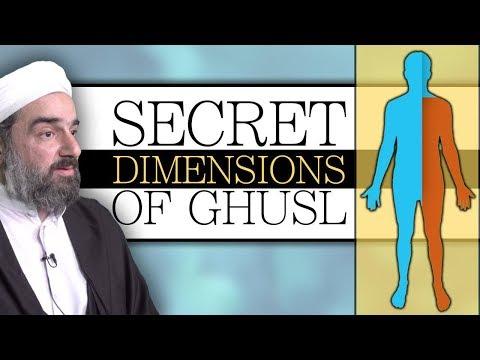 Islamic Ritual Bath (Ghusl) & its Spiritual Dimensions | REFLECT | English